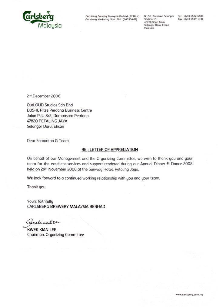 memo from supervisor to employee example