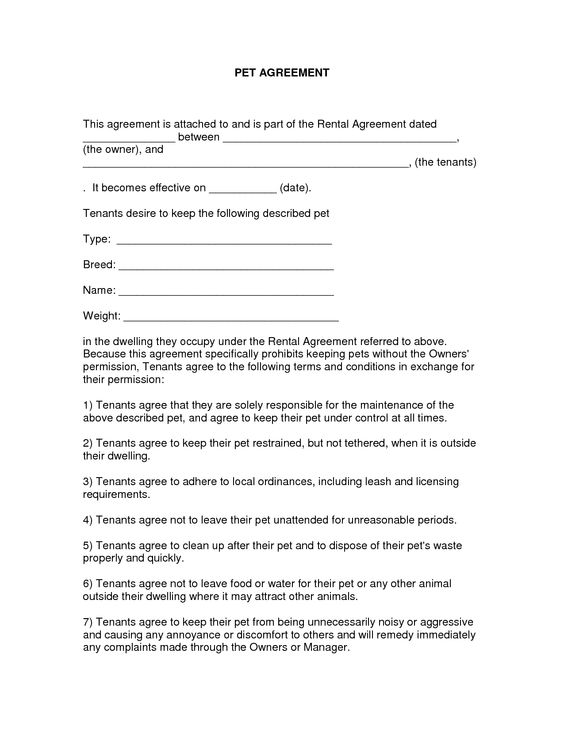 drug free contracts home example